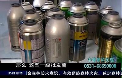 chinese fakes
