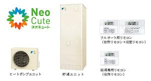 Neo-Cute-Daikin