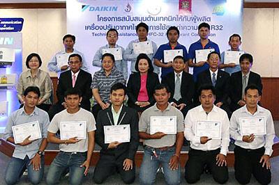 Daikin-Thailand-R32