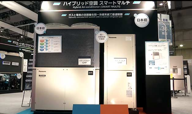 Panasonic-Smart-Multi