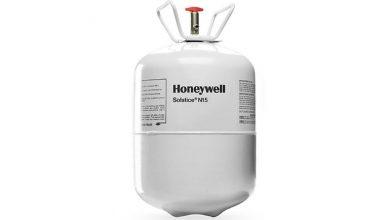 Photo of EPA SNAP-lists lower GWP refrigerant R515B