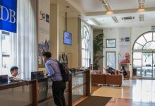 Photo of Bank offers $1m for central AC systems