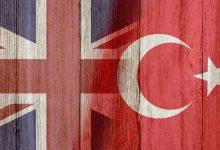 Photo of Turkey organises virtual trade delegation visit