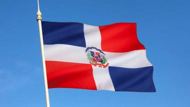 Photo of Dominican Republic ratifies Kigali